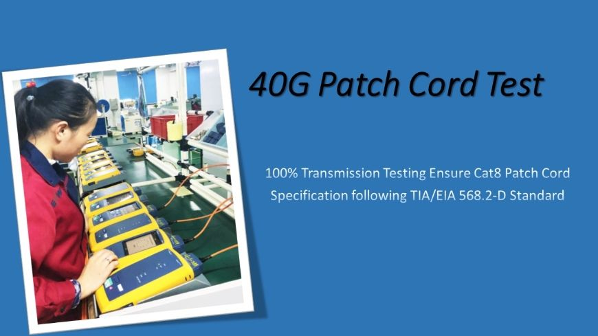 All patch cord will be tested under high standard